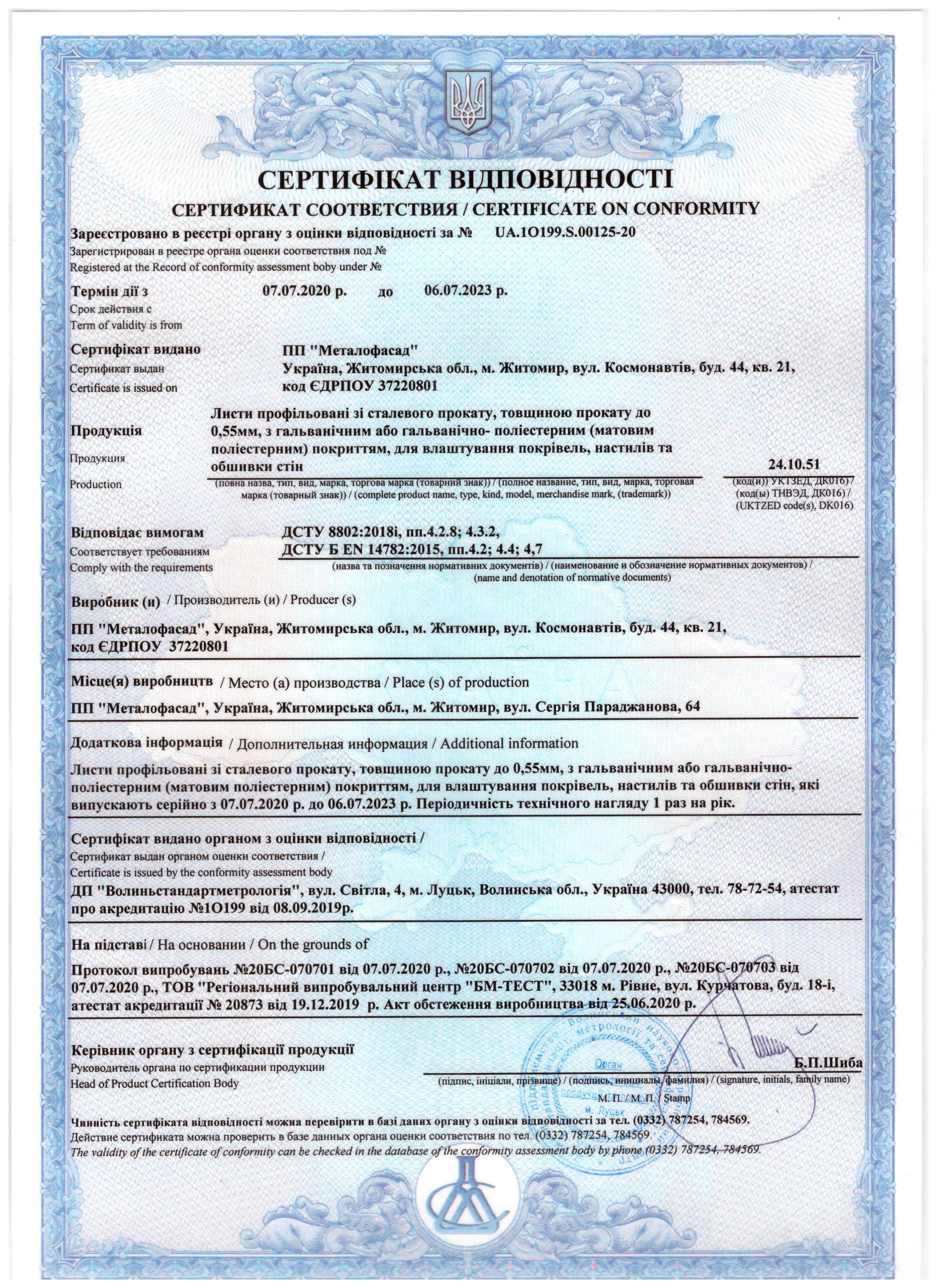 sertifikat-min.jpeg